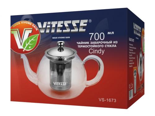 Чайник заварочный Vitesse VS-1673 (0,7 л), вид 2