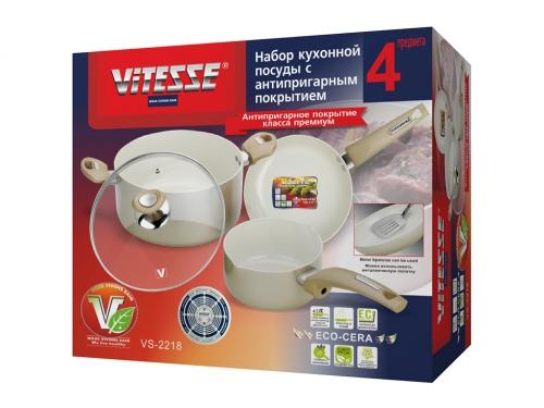 Набор посуды VITESSE VS-2218, вид 3