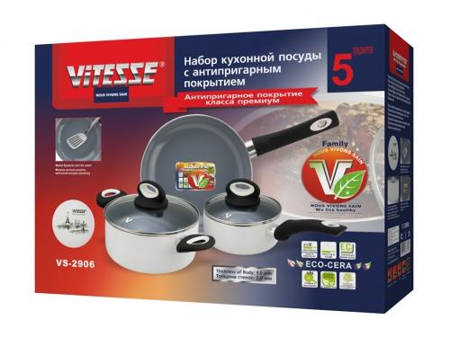 Набор посуды VITESSE VS-2906, вид 2