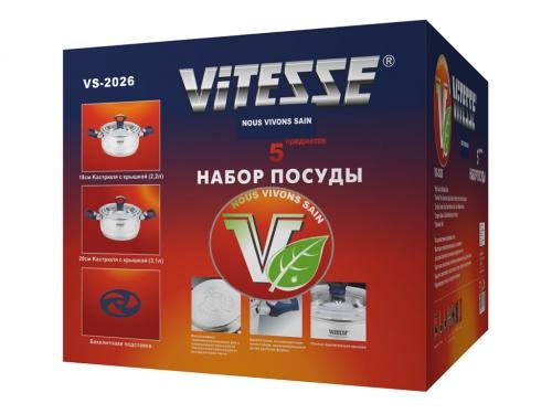 ������ ����� VITESSE VS-2026, ��� 2