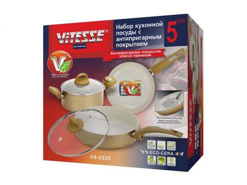 Набор посуды VITESSE VS-2225, вид 2