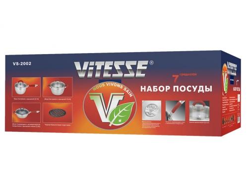 ����� ������ VITESSE VS-2002, ��� 2