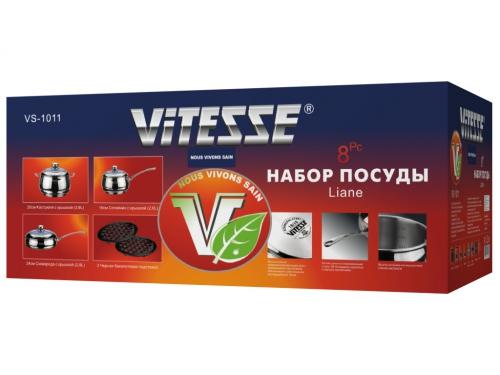 Набор посуды VITESSE VS-1011, вид 2