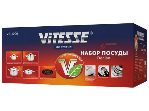 Набор посуды VITESSE VS-1000 (набор), вид 2