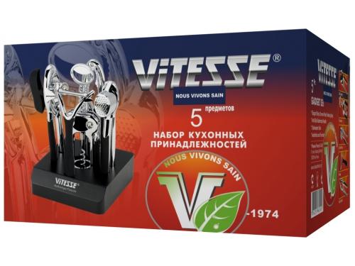 Набор кухонных принадлежностей Vitesse VS-1974, вид 2