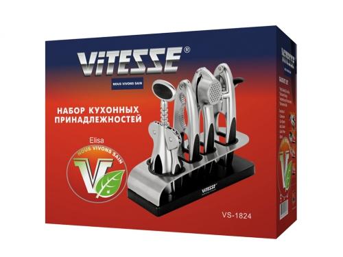 Набор кухонных принадлежностей Vitesse VS-1824, вид 2