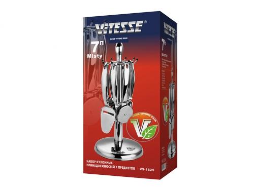 Набор кухонных принадлежностей Vitesse VS-1629, вид 2