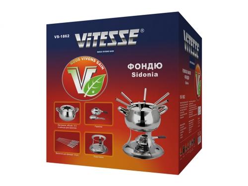 Набор для фондю Vitesse VS-1862, вид 2