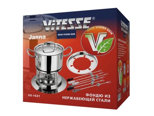 Набор для фондю Vitesse VS-1621, вид 3