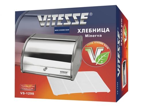 Хлебница VITESSE VS-1298, вид 3