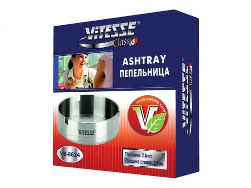 Пепельница Vitesse VS-8624, вид 2