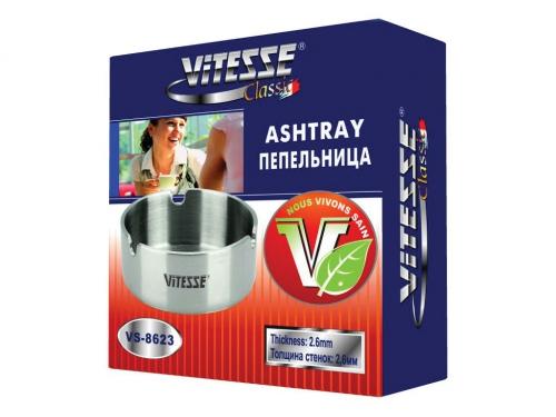 Пепельница Vitesse VS-8623, вид 2