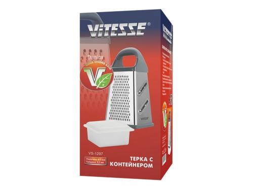 Терка Vitesse VS-1297, вид 4