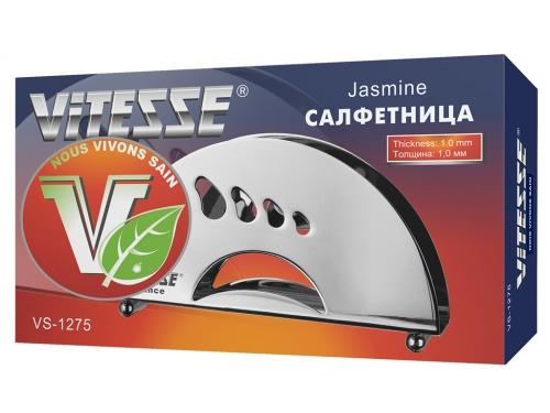 Салфетница Vitesse VS-1275, вид 2