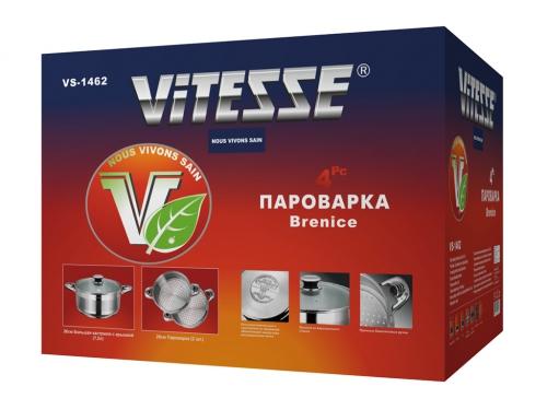 Пароварка Vitesse VS-1462, вид 2