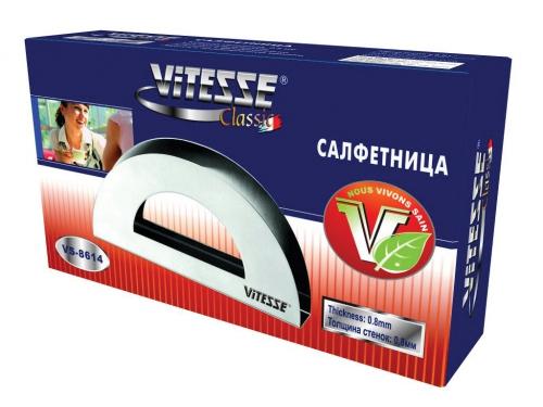 Салфетница VITESSE VS-8614, вид 2