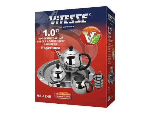 Набор чайников VITESSE VS-1248, вид 2