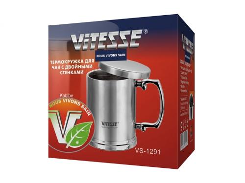 Термокружка VITESSE VS-1291, вид 2