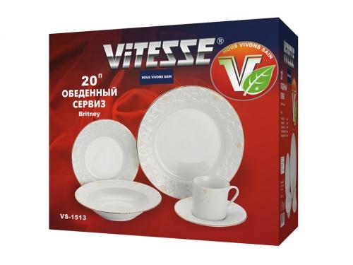 Посуда Обеденный сервиз VITESSE VS-1513, вид 2