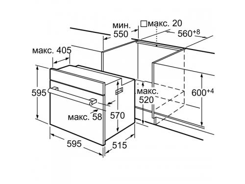 Духовой шкаф Bosch HBA23R150E, вид 7
