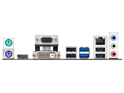 Материнская плата ASUS H81M PLUS Soc-1150 H81 DDRIII mATX SATA3  LAN-Gbt USB3.0, вид 3