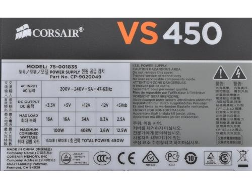 Блок питания Corsair VS450 450W, вид 2