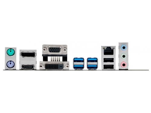 Материнская плата ASUS B150M-C Soc-1151 B150 DDR4 mATX SATA3  LAN-Gbt USB3.0 VGA/DVi/HDMI/DP, вид 3