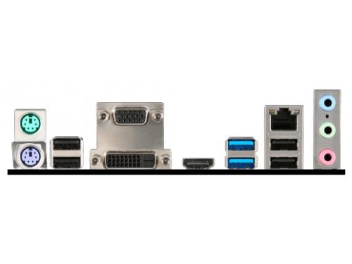 Материнская плата MSI A68HM GRENADE Soc-FM2+ AMD A68H DDR3 mATX AC'97 5ch GbLAN VGA/DVI/HDMI, вид 3