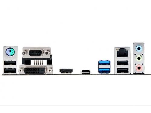 ����������� ����� ASUS B150-PRO (ATX, LGA1151, Intel B150, 4x DDR4), ��� 4