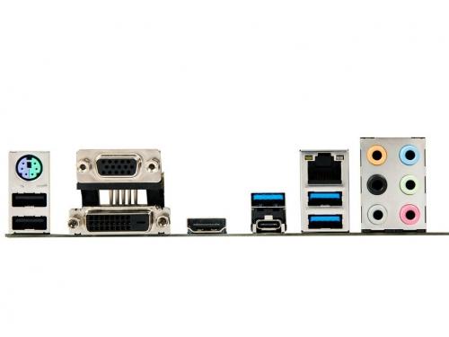 Материнская плата ASUS B150M-PLUS (mATX, LGA1151, Intel B150, 4x DDR4), вид 4