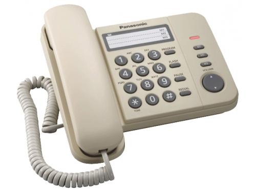 Проводной телефон Panasonic KX-TS2352RUJ, Бежевый, вид 1