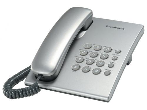 Проводной телефон Panasonic KX-TS2350RUS, Серебристый, вид 1