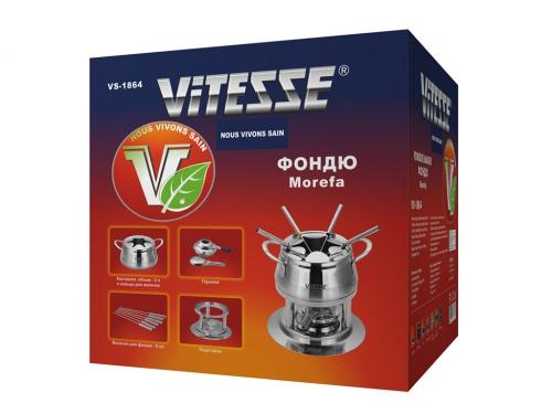 Набор для фондю Vitesse VS-1864, вид 2