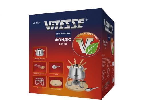 Набор для фондю Vitesse VS-1866, вид 2