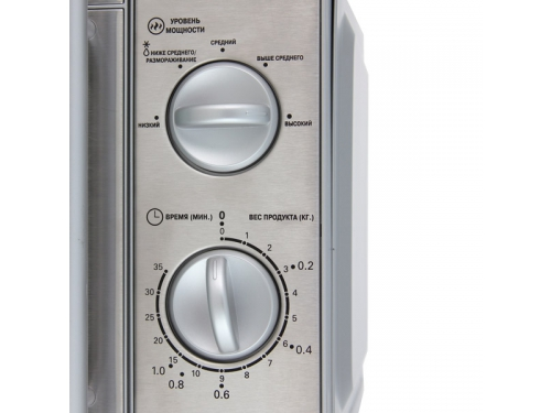 Микроволновая печь Mystery MMW-2024, соло, вид 3
