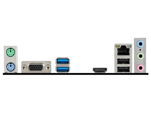 Материнская плата MSI A68HM-E33 V2 Soc-FM2+ AMD A68H DDR3 mATX AC'97 5ch GbLAN VGA+HDMI, вид 4