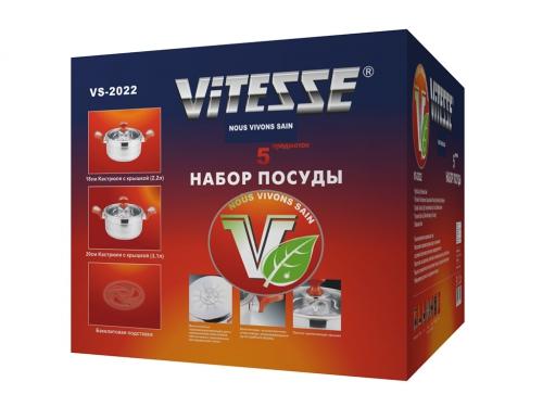 ������ VITESSE VS-2022 (�����), ��� 3