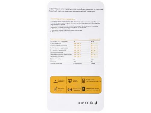 Защитное стекло для смартфона SkinBox для Huawei Ascend P7 (0.3mm 2.5D) Глянцевое, вид 3