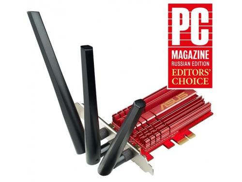 Адаптер Wi-Fi ASUS PCE-AC68, вид 12