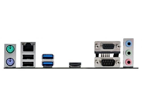 ����������� ����� ASUS N3050I-C Intel Celeron N3050 (1.6 GHz), miniITX, 2xDIMM DDR3 VGA/HDMI COM, ��� 2