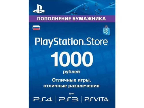 ���� ��� PS4 ����� ���������� ������� �� PlayStation Store, �� 1000 ������ ��, ��� 1