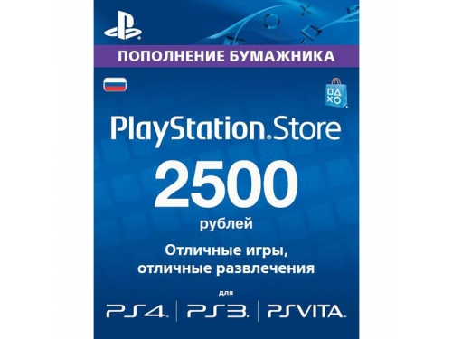 ���� ��� PS4 ����� ���������� ������� �� PlayStation Store, �� 2500 ������ ��, ��� 1
