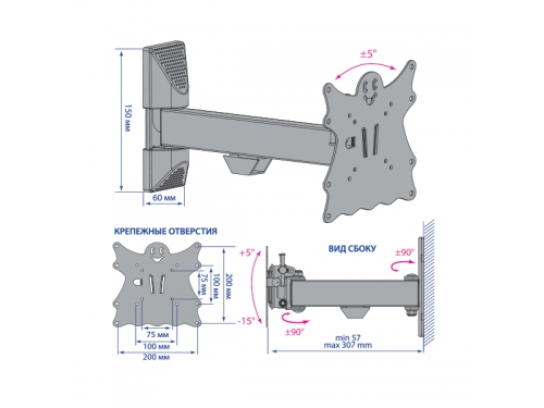 Кронштейн Kromax CASPER-203, настенный, поворот, наклон, 15-40'', до 30 кг, чёрный, вид 3