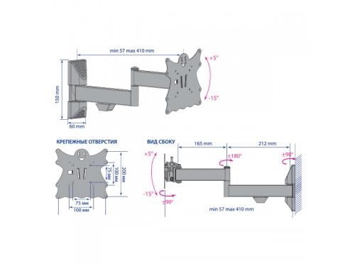 Кронштейн Kromax CASPER-204, настенный, поворот, наклон, 15-40'', до 30 кг, чёрный, вид 2
