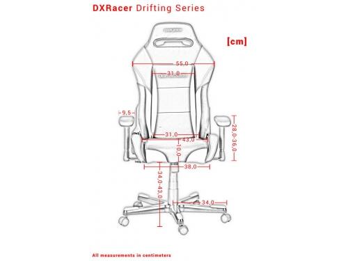 Игровое компьютерное кресло DXRACER OH/DF73/N, черный, вид 9