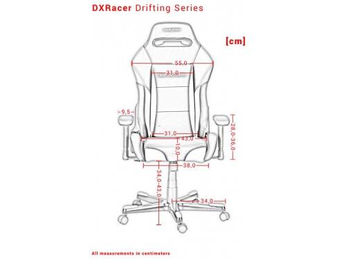 Игровое компьютерное кресло DXRacer Drifting OH/DF73/NW, чёрно-белое, вид 4