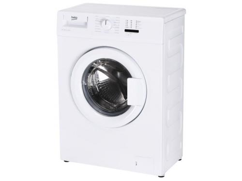 Машина стиральная Beko WRS 54P1 BWW, белая, вид 1