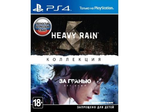 Игра для PS4 The Heavy Rain + За гранью: Две души (2 игры в одной коробке), вид 1