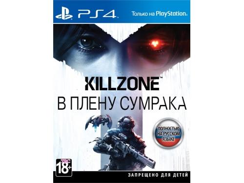 Игра для PS4 Killzone: В плену сумрака, вид 1