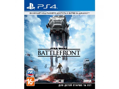 Игра для PS4 PS4 Star Wars Battlefront Day One Edition, вид 1